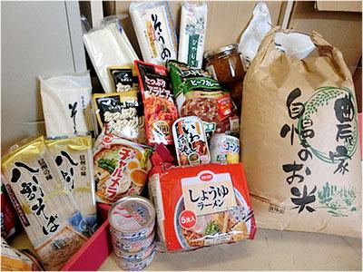 生活困窮者への援護食品 (米・缶詰・インスタント食品等)